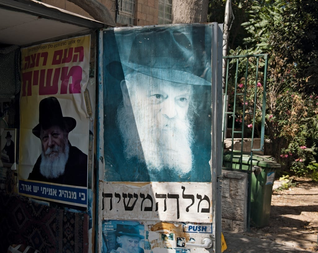Jerusalem, September 25, 2009/Between Apocalypse and Redemption – A Garden by Yossi Klein Halevi. Image © Stephen Shore