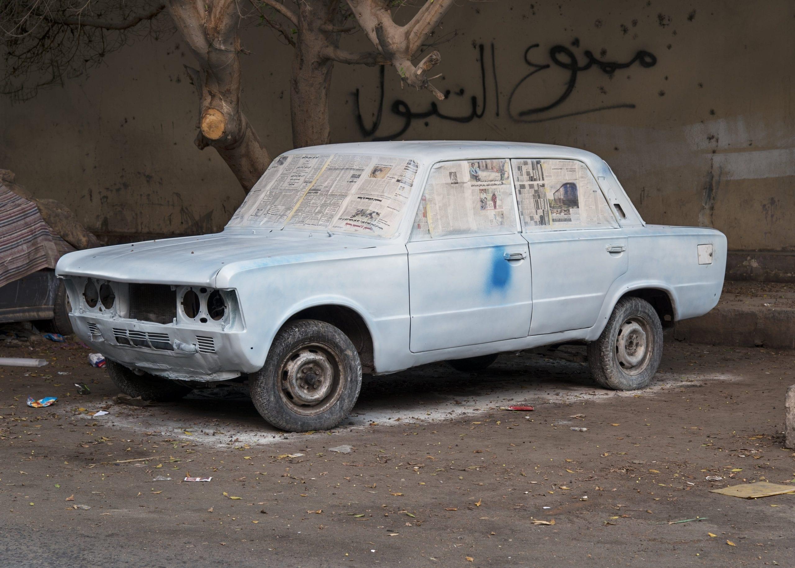 Repainted Car, Dokki