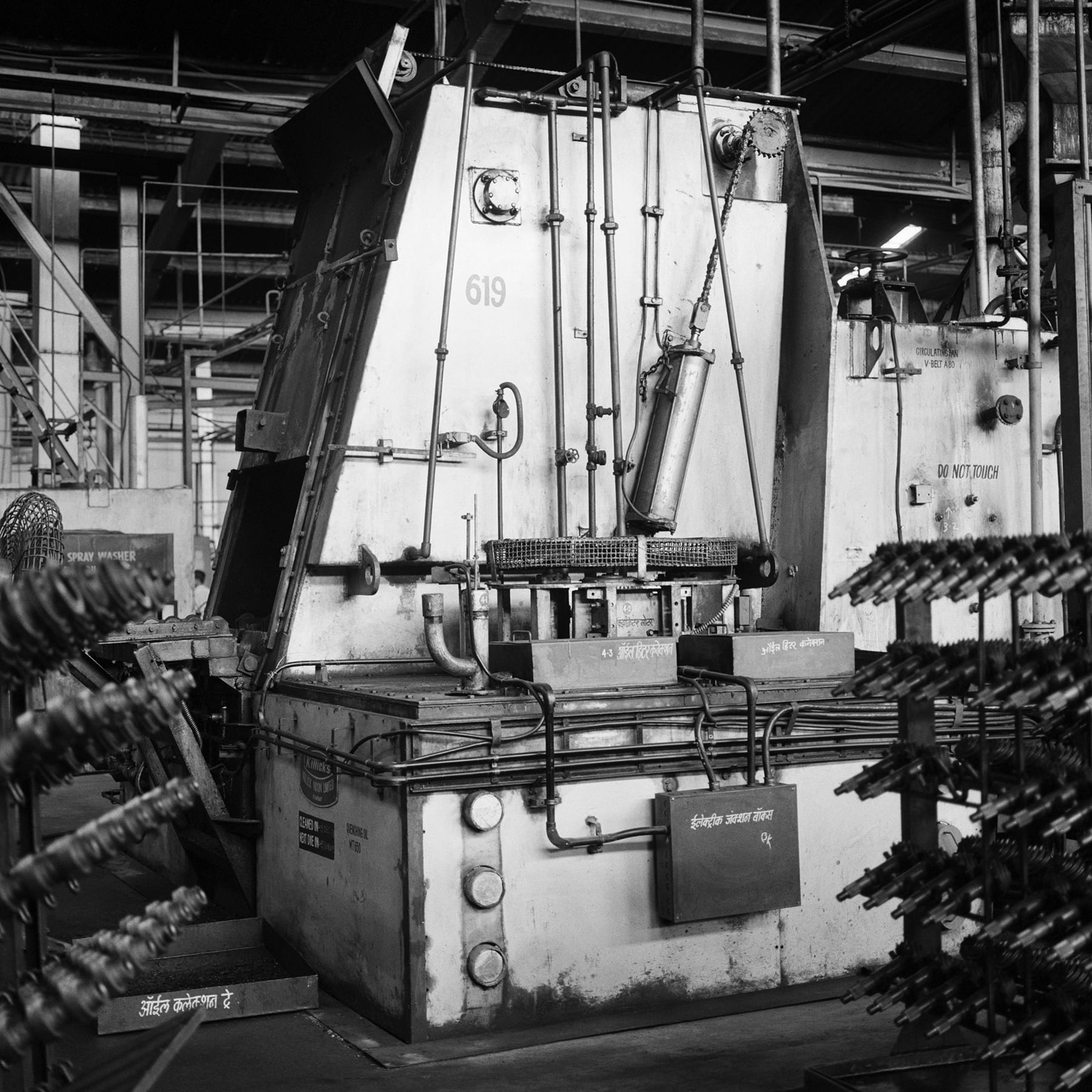 dayanita-singh_museum-of-machines-2