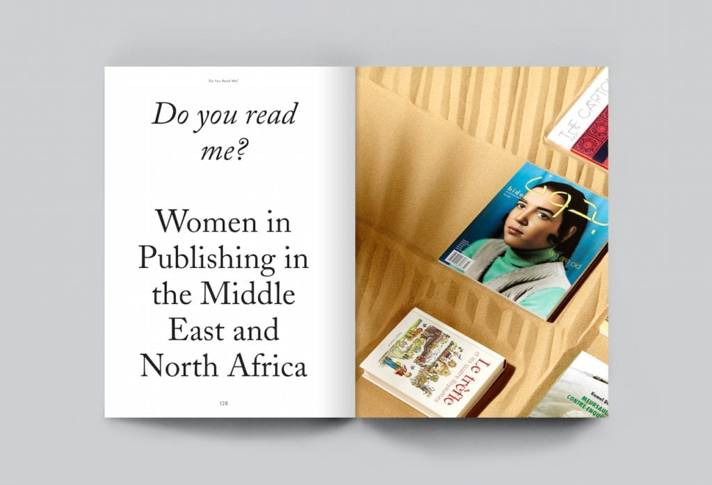A feature on Bidoun, an arts and culture magazine published in the Middle East, issue 2. Image © Catherine Losing